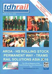 TDH rail press 2016