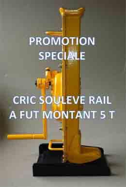promo cric rail